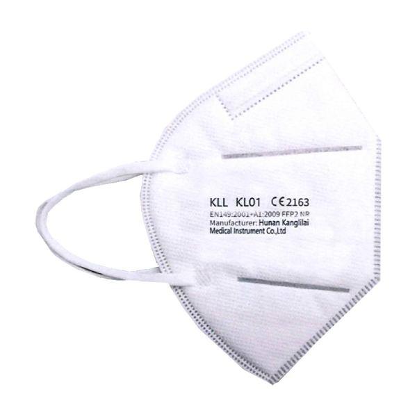 Atemschutzmaske FFP2 / CE-zertifiziert 10 Stück